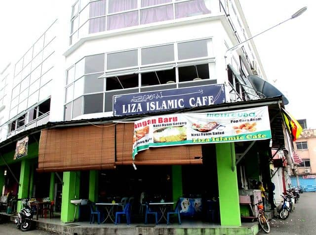 Liza Islamic Cafe @ Sungai Merah image
