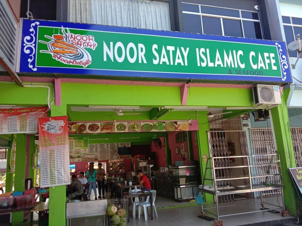 Noor Satay Islamic Cafe image