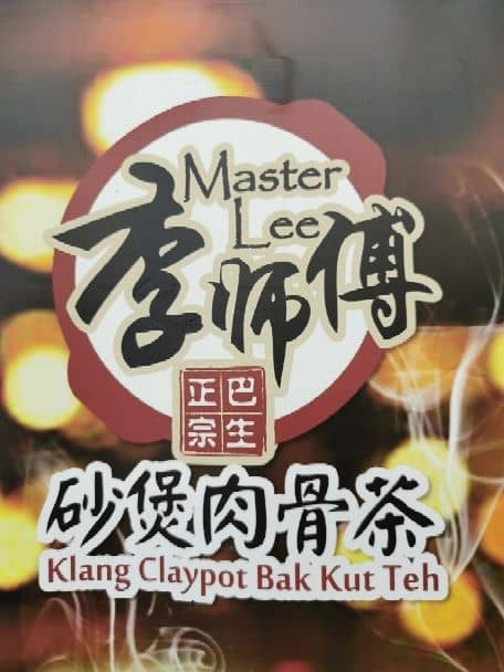 Master Lee Klang Claypot Bak Kut Teh @ Town Square image