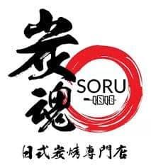 SORU image