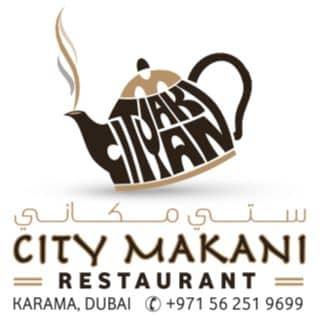 City Makani Restaurant image