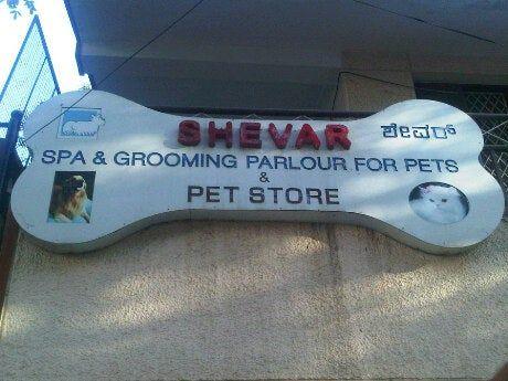Shevar spa grooming parlour image
