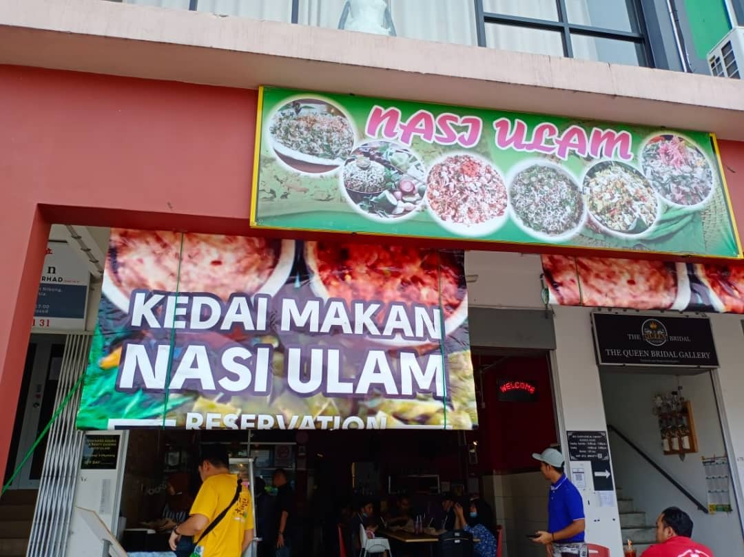 Nasi Ulam Sibu image