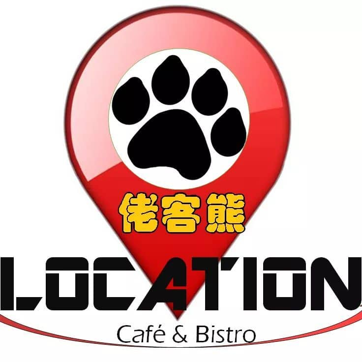 Location Cafe & Bistro image