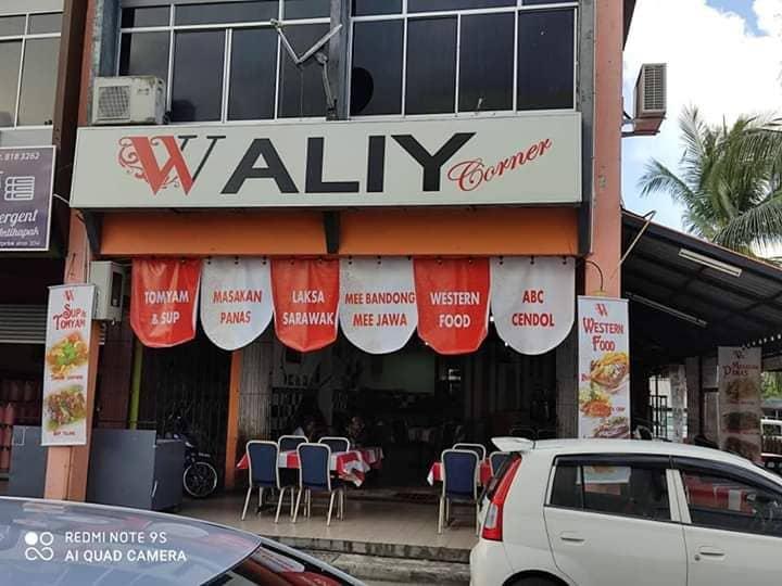 Waliy Corner image