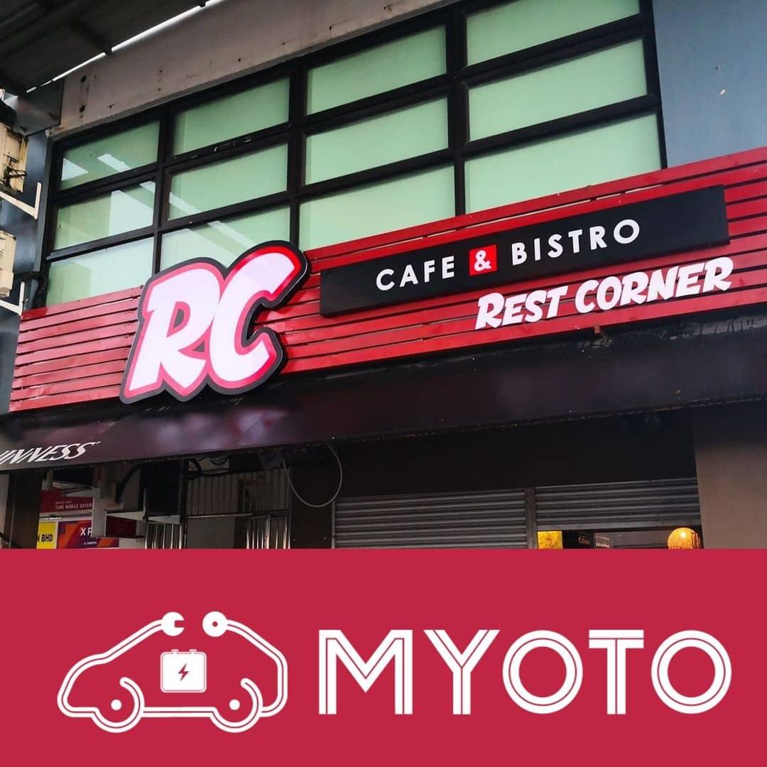 Rest Corner Cafe & Bistro image