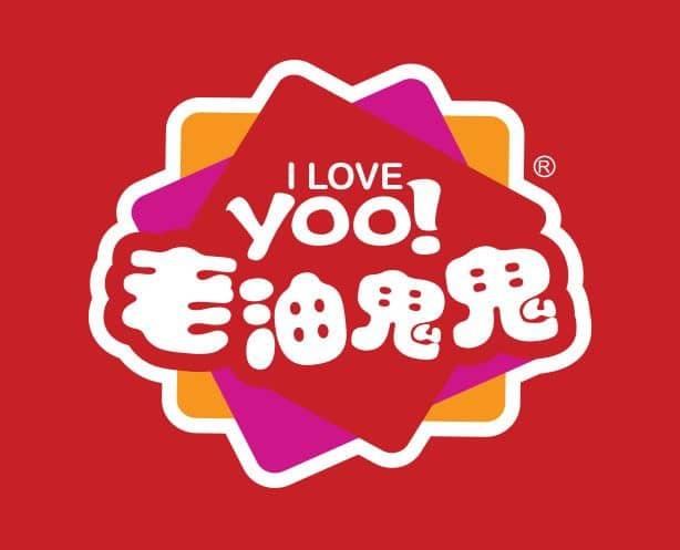I Love Yoo! image