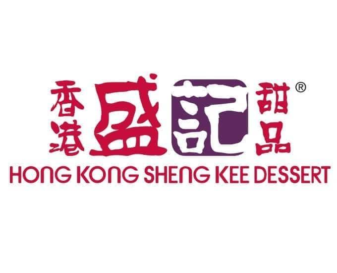 Hong Kong Sheng Kee Dessert image