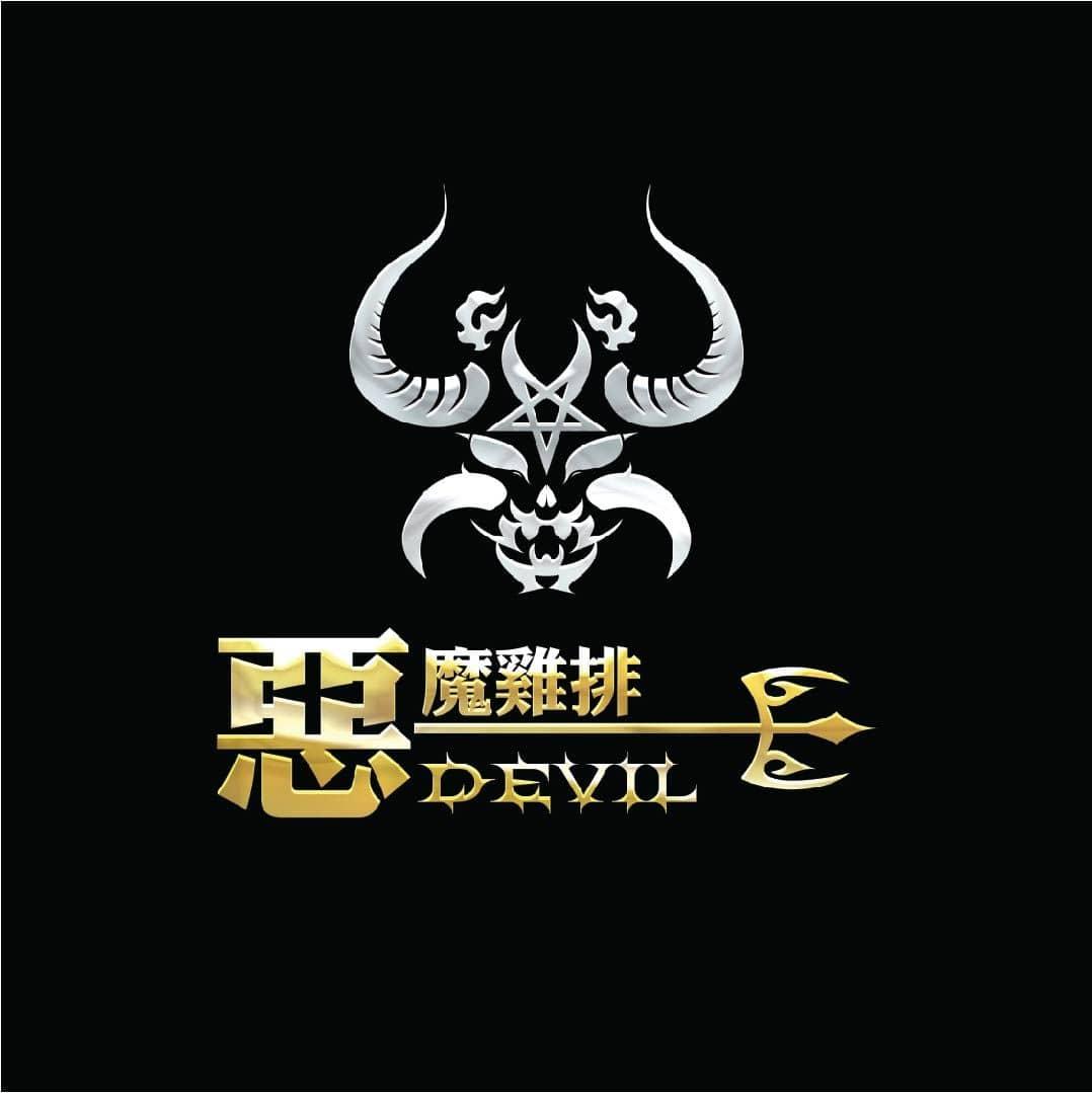 Devil Chicken image