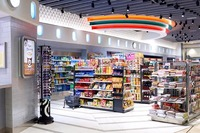 Convenience Stores & More image