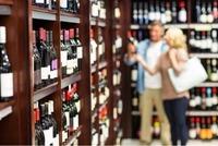 Beer & Wine & Liquor image