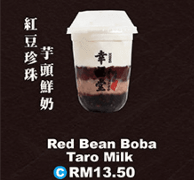 Red Bean Boba Taro image