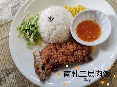 Fermented Pork Belly Rice image