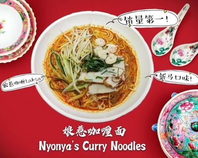 Nyonya's Curry Noodles image