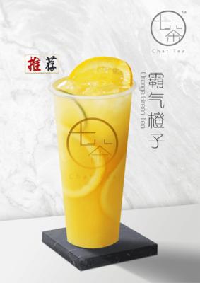 Orange Green Tea image