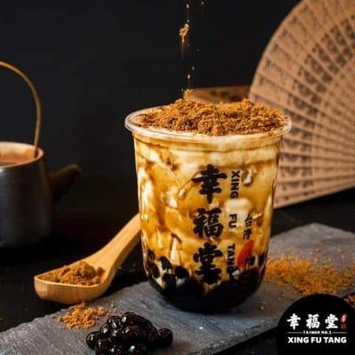 Brown Sugar Boba Milk image