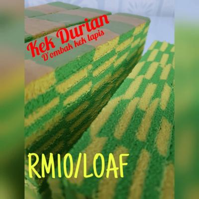 Kek Durian image