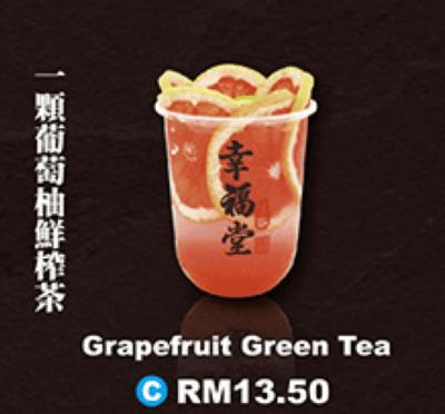 Grapefruit Green Tea image