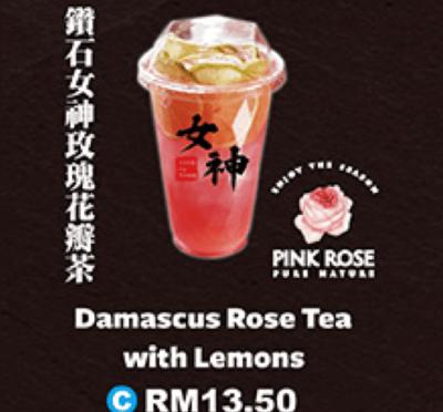 Damascus Rose Tea With Lemon image
