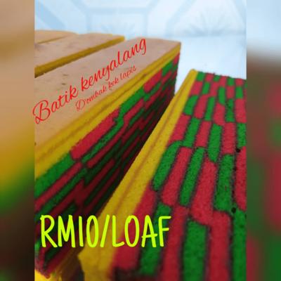 Batik Kenyalang image