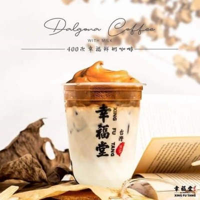 Dalgona Coffee With Milk image