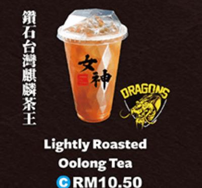 Lightly Roasted Oolong Tea image