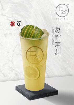 Lemon Green Tea image