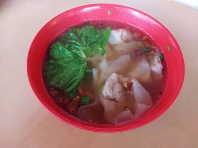 云吞汤 Wantan Soup image