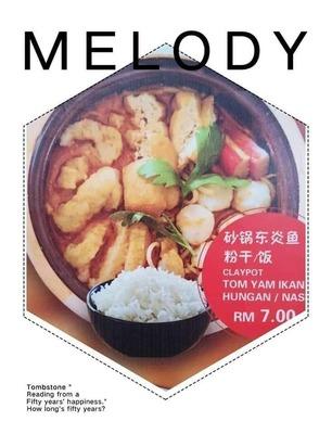 砂锅东炎鱼 Claypot Tom Yam Ikan image