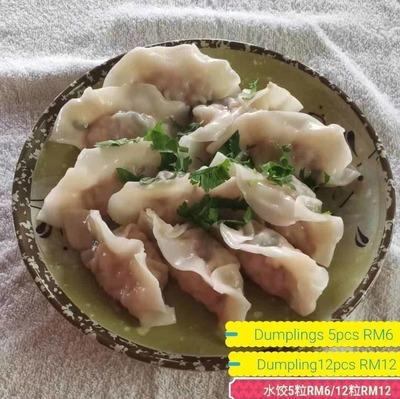 水饺 Dumplings image
