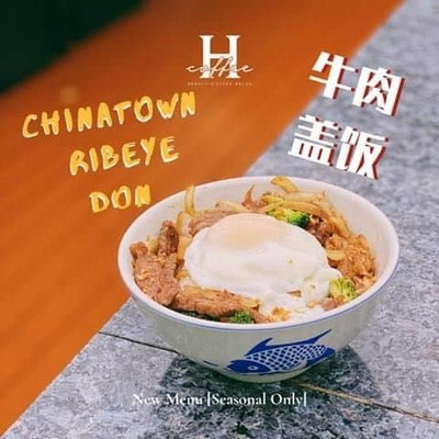 Chinatown Ribeye Don image