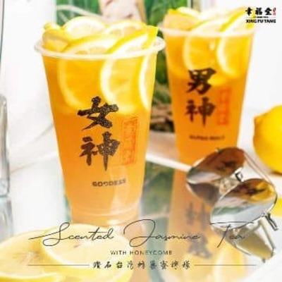 Scented Jasmine Tea With Honeycomb image