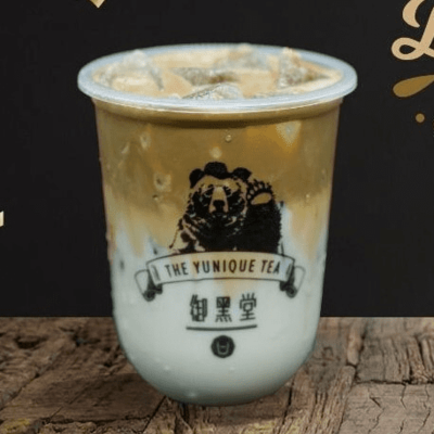 Dalgona Coffee image
